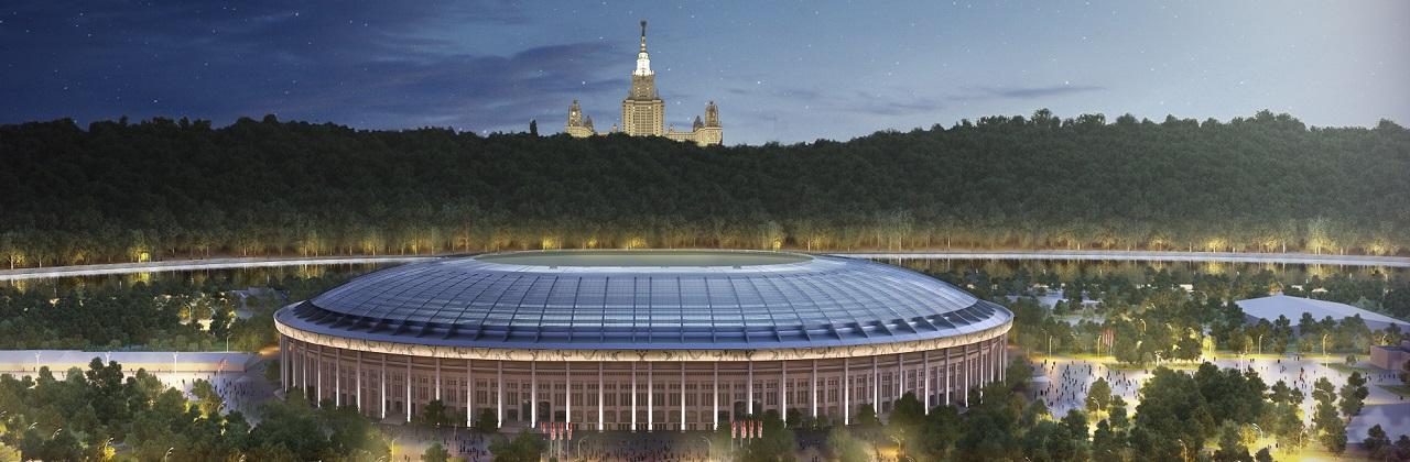 Для реконструкции стадиона «